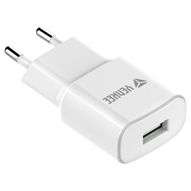Yenkee Travel Charger Usb 2.4A - White (YAC 2013WH)